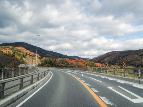 秋 安威川橋