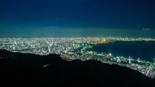六甲山から見た夜景