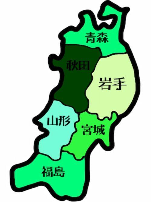 東北地方地図
