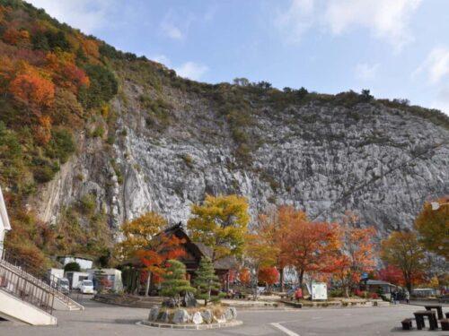 福島県あぶくま洞