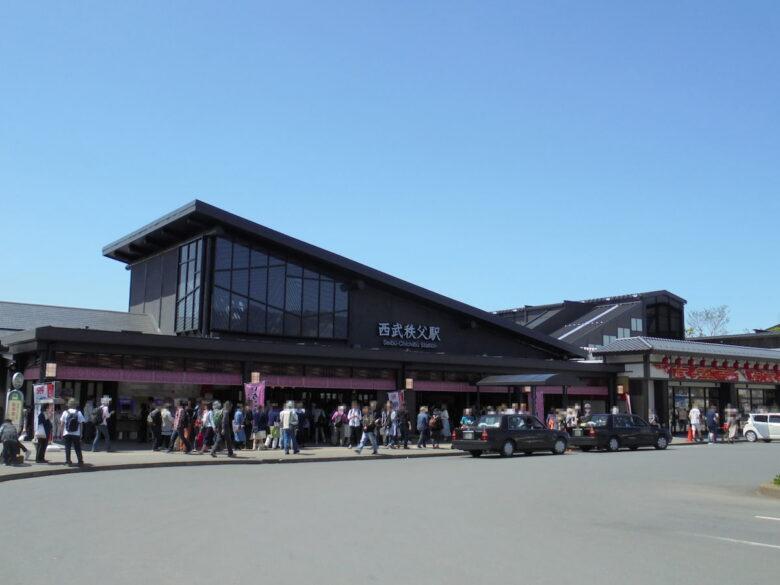 西武秩父駅