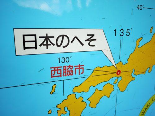 兵庫西脇市