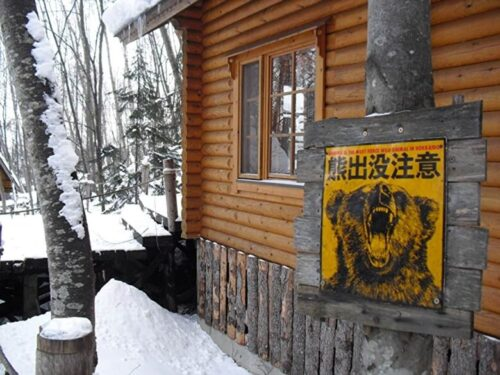 北海道 熊出没注意看板