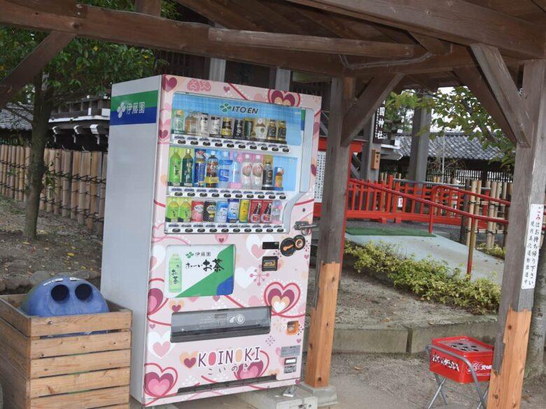 ハートの自動販売機