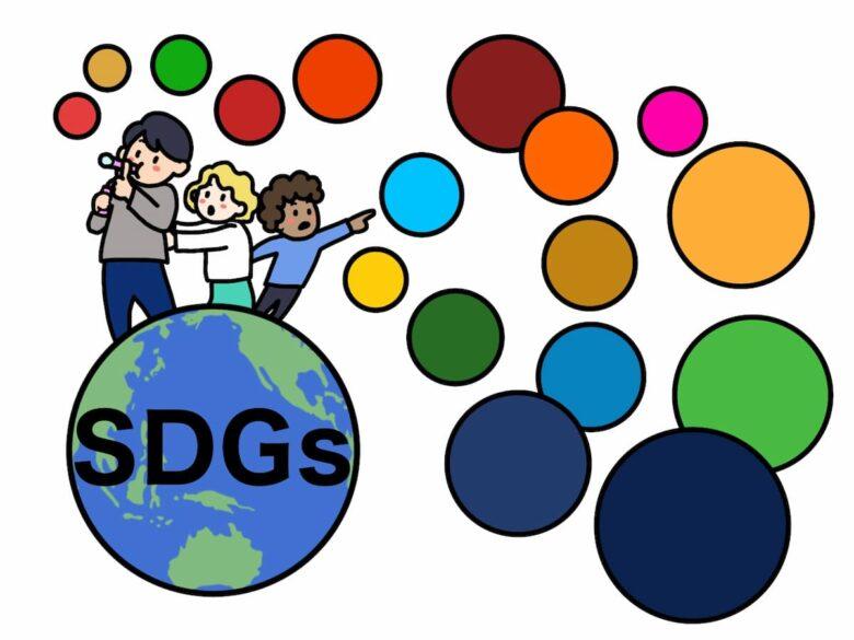SDGsイラスト